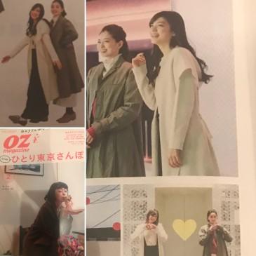 ☆ OZマガジン「ひとり東京さんぽ」~銀座で過ごすいい一日~特集でホワイトフード付きコートをご着用頂きました。
